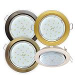 Встраиваемые светильники GX53
